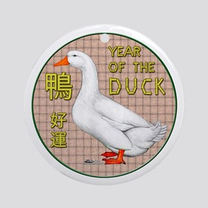 Year of the Duck Ornament (Round)