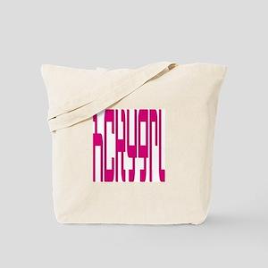 hckygrl (hockey girl) Tote Bag