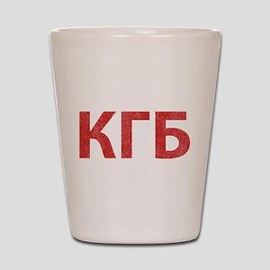 Vintage KGB Shot Glass