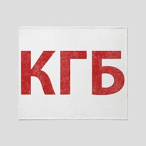Vintage KGB Throw Blanket