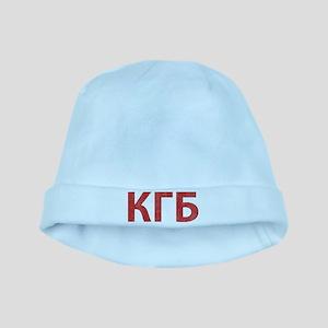 Vintage KGB baby hat