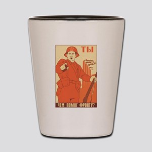 Red Army Shot Glass