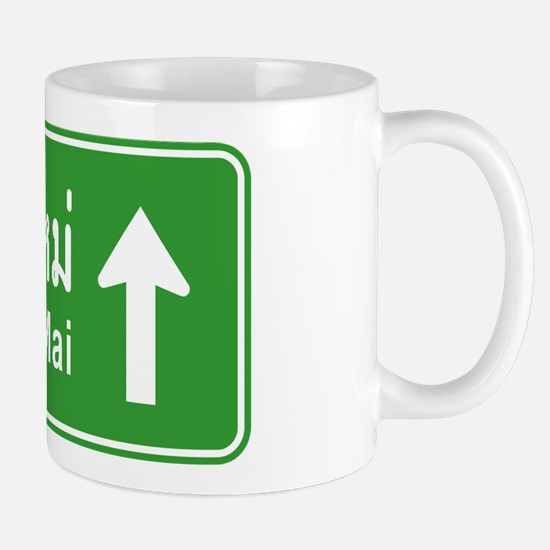 Chiang Mai Thailand Traffic Sign Mug