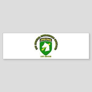 SOF - 1st SOCOM Sticker (Bumper)