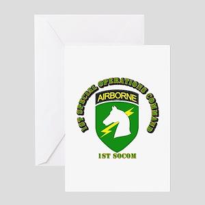 SOF - 1st SOCOM Greeting Card