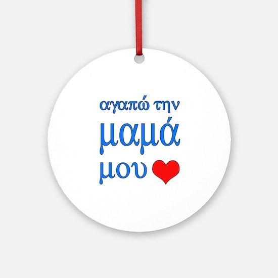 I Love Mommy (Greek) Ornament (Round)