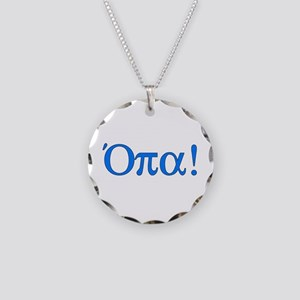 Opa (in Greek) Necklace Circle Charm