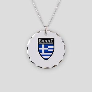 Greece (Greek) Patch Necklace Circle Charm