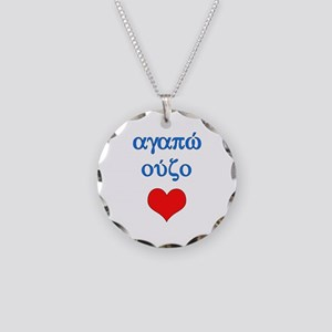 I Love Ouzo (Greek) Necklace Circle Charm