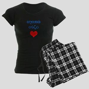 I Love Ouzo (Greek) Women's Dark Pajamas