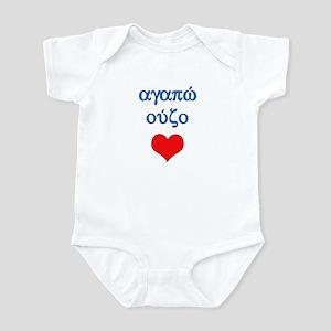 I Love Ouzo (Greek) Infant Bodysuit