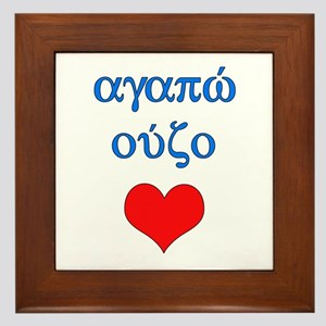 I Love Ouzo (Greek) Framed Tile