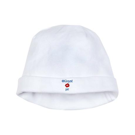 Kiss Me (Greek) baby hat
