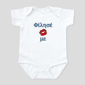 Kiss Me (Greek) Infant Bodysuit
