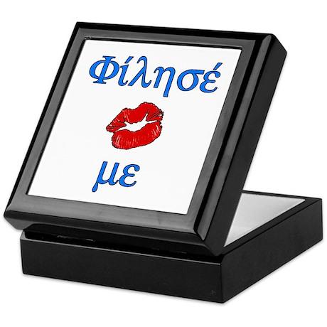 Kiss Me (Greek) Keepsake Box