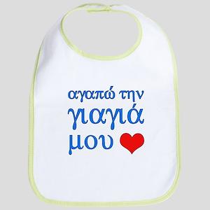 I Love Grandma (Greek) Bib