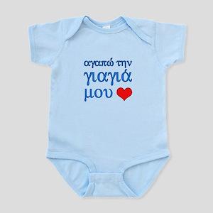 I Love Grandma (Greek) Infant Bodysuit