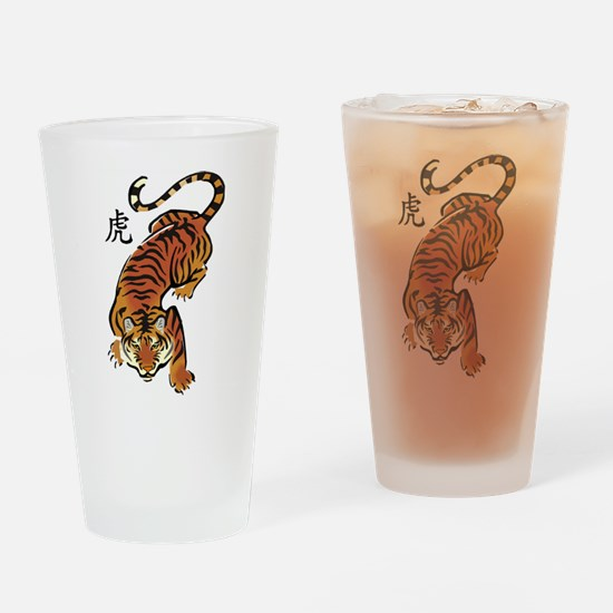 Chinese Tiger Pint Glass