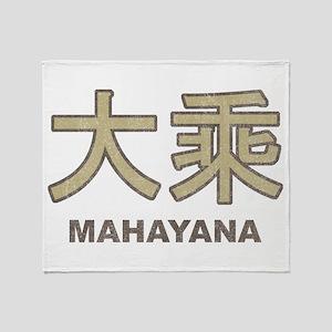 Vintage Mahayana Throw Blanket