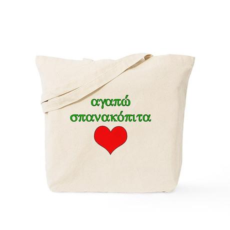 Spanakopita (Greek) Tote Bag