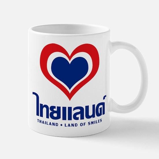 Heart (Love) Thailand Mug
