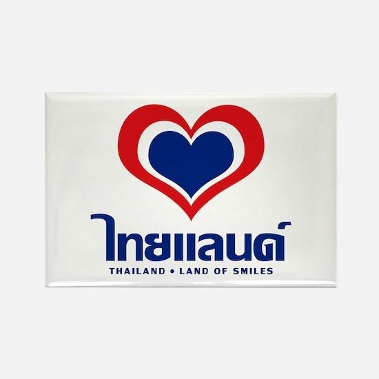 Heart (Love) Thailand Rectangle Magnet