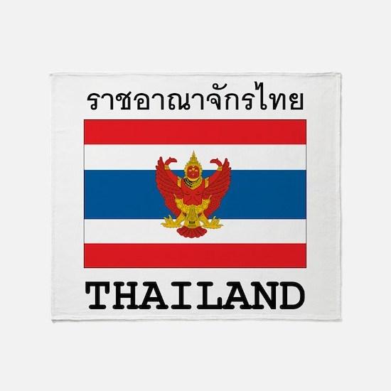 Thailand Throw Blanket