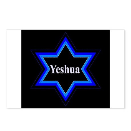 Yeshua Star of David (Blk) Postcards - 8 Pack