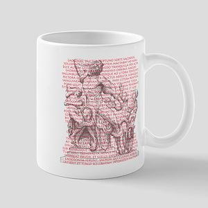 Laocoon Full Text Mug
