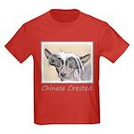 Chinese Crested (Hairless) Kids Dark T-Shirt