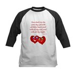 Hearts for God Kids Baseball Jersey
