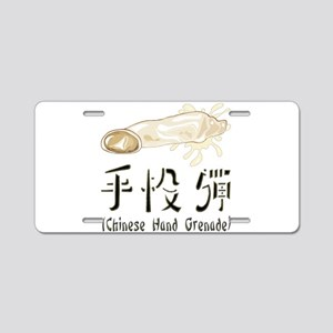 Chinese Hand Grenade Aluminum License Plate