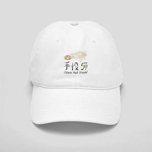 Chinese Hand Grenade Cap