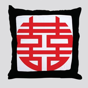 Chinese Double Happiness Throw Pillow