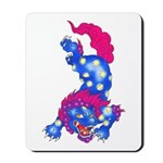 Foo Dog Tattoo Mousepad