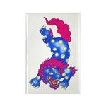 Foo Dog Tattoo Rectangle Magnet (10 pack)
