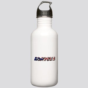 Boricua Stainless Water Bottle 1.0L