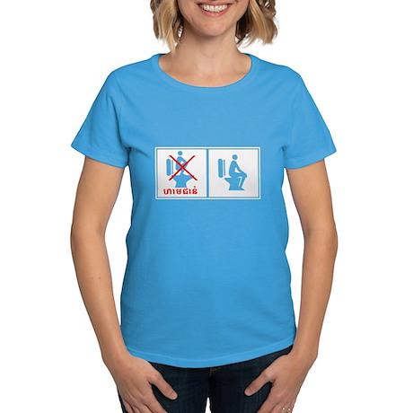 *Funny* Cambodia Toilet Sign Women's Dark T-Shirt