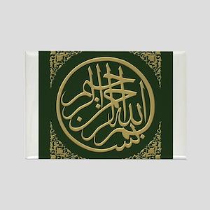 bismillah_gold_filla_on_green_lg Magnets