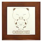 oshioki Framed Tile