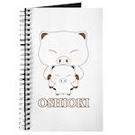 oshioki Journal