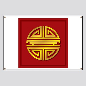 Chinese Longevity Sign Banner