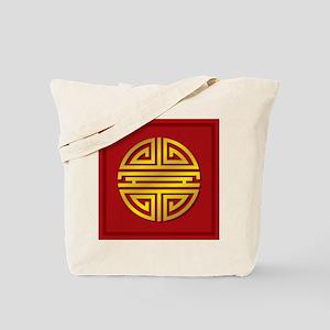 Chinese Longevity Sign Tote Bag