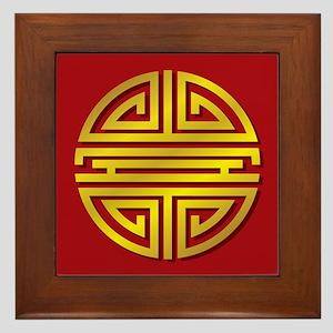 Chinese Longevity Sign Framed Tile