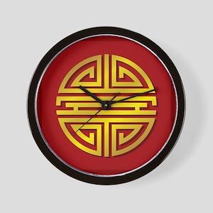 Chinese Longevity Sign Wall Clock