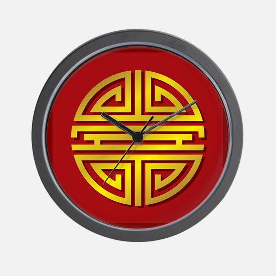 Chinese Longevity Sign Wall Clock