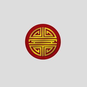 Chinese Longevity Sign Mini Button