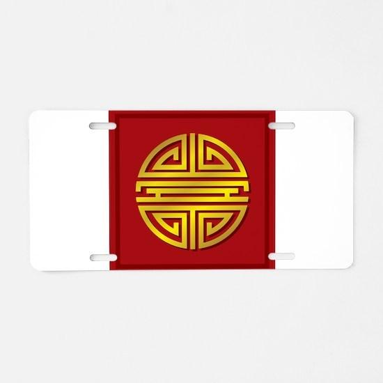 Chinese Longevity Sign Aluminum License Plate