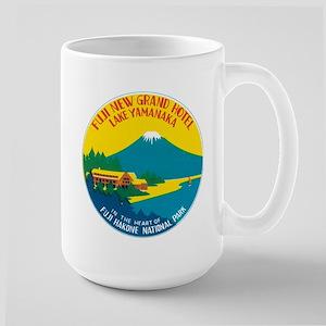 Fuji New Grand Large Mug
