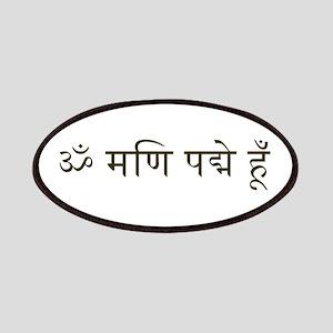 Siddhartha Patches